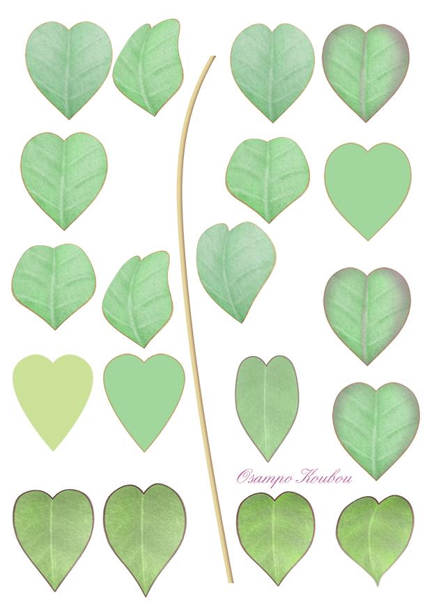 ユーカリの葉の描き方ポポラスハート型s