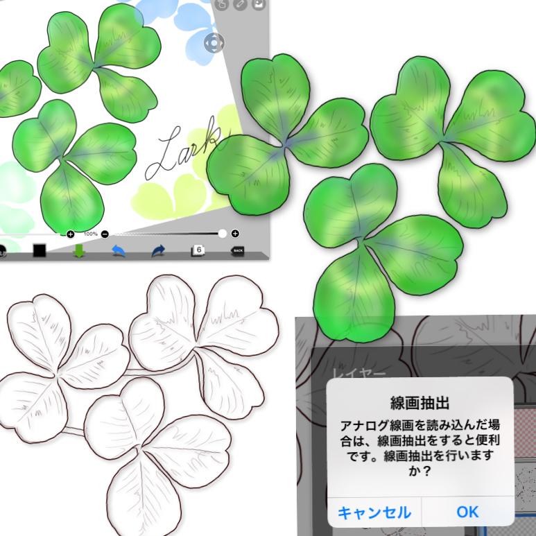2016-06-23_004503000_9C3C8_iOS