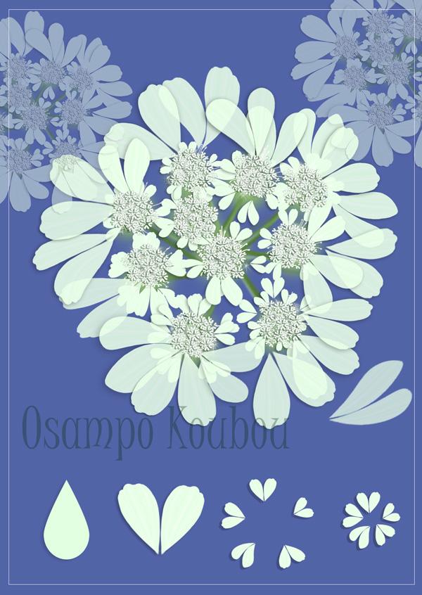 オルレアお花レースフラワー1s600