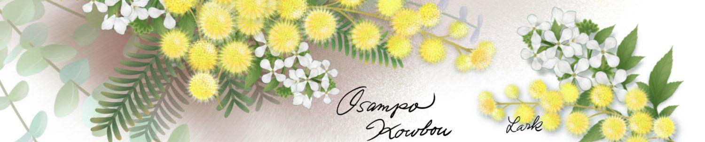 PC Flower Art *おさんぽ工房