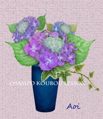 西尾さん花瓶