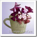 花瓶とカップ提出課題